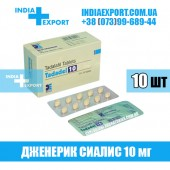 Сиалис TADADEL 10 мг