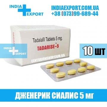Купить Сиалис TADARISE 5 мг в Украине
