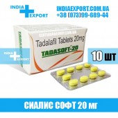 Сиалис TADASOFT 20 мг
