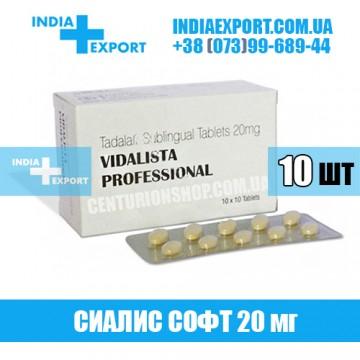 Купить Сиалис VIDALISTA PROFESSIONAL 20 мг в Украине