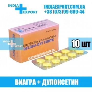 Таблетки DELGRA DXT