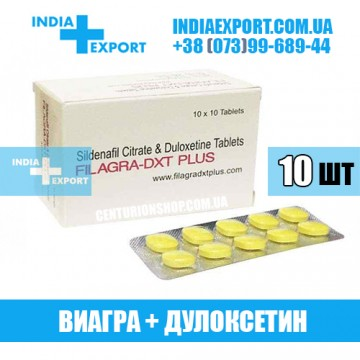 Купить FILAGRA DXT PLUS в Украине