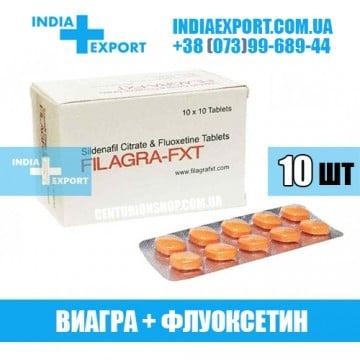 Купить FILAGRA FXT в Украине