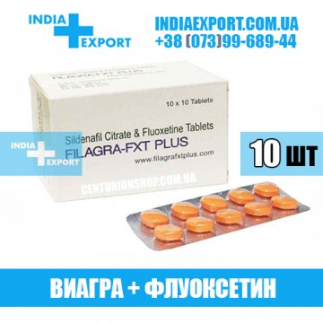 Купить FILAGRA FXT PLUS в Украине