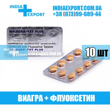 Купить MALEGRA FXT PLUS в Украине