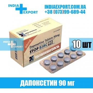 Купить STOP EJAC 90 мг в Украине