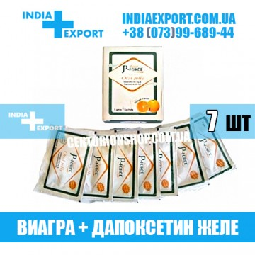 Купить SUPER P-FORCE ORAL JELLY в Украине