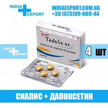 Купить SUPER TADALIS SX в Украине