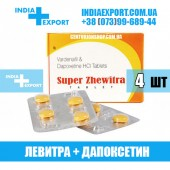 SUPER ZHEWITRA