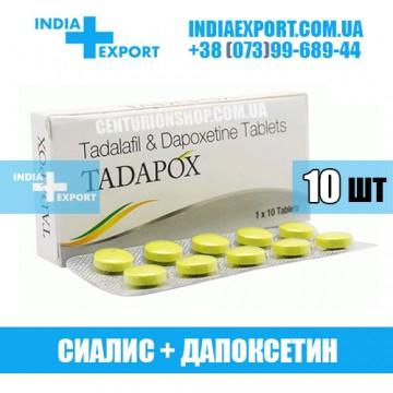 Таблетки TADAPOX