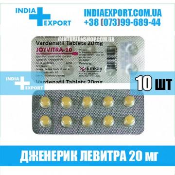 Таблетки Левитра JOYVITRA 20 мг