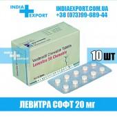 Левитра LOVEVITRA CHEWABLE 20 мг