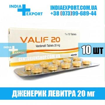 Таблетки Левитра VALIF 20 мг