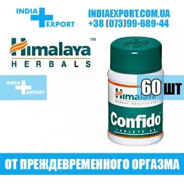 Таблетки CONFIDO (Конфидо)