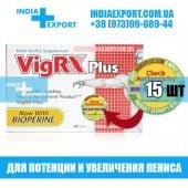 VIGRX PLUS (Вигрикс Плюс) 15 таблеток