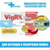 VIGRX PLUS (Вигрикс Плюс) 60 таблеток