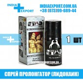Лидокаин Спрей STUD 5000