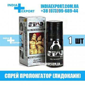 Купить Лидокаин Спрей STUD 5000 в Украине