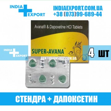 Таблетки SUPER AVANA