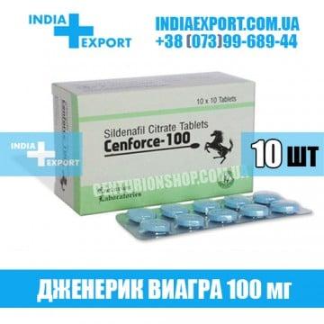Купить Виагра CENFORCE 100 мг в Украине