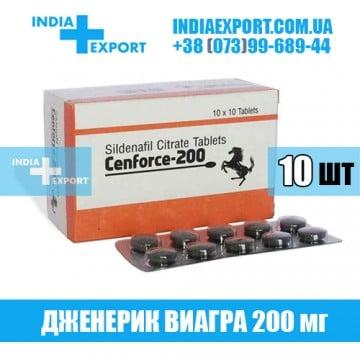 Купить Виагра CENFORCE 200 мг в Украине
