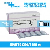 Виагра CENFORCE PROFESSIONAL 100 мг