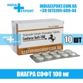 Виагра CENFORCE SOFT 100 мг
