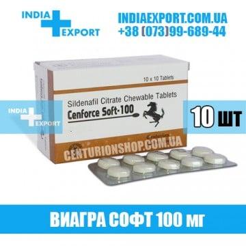 Купить Виагра CENFORCE SOFT 100 мг в Украине