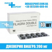 Виагра FILAGRA 200 мг