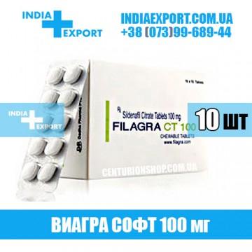 Купить Виагра FILAGRA CT 100 мг в Украине