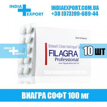 Купить Виагра FILAGRA PROFESSIONAL 100 мг в Украине