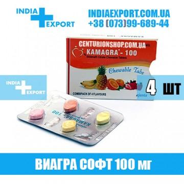 Купить Виагра KAMAGRA 100 CHEWABLE в Украине