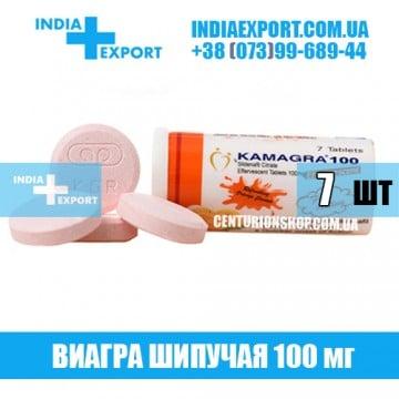 Купить Виагра KAMAGRA EFFERVESCENT в Украине