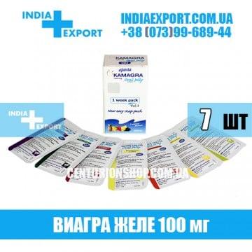 Купить Виагра KAMAGRA ORAL JELLY 100 мг в Украине