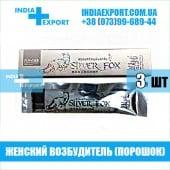 Порошок для женщин SILVER FOX
