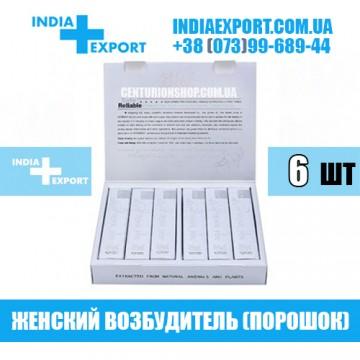 Купить Порошок SILVER FOX в Украине