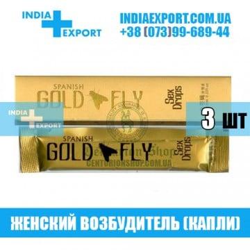 Купить Капли для женщин SPANISH GOLD FLY в Украине