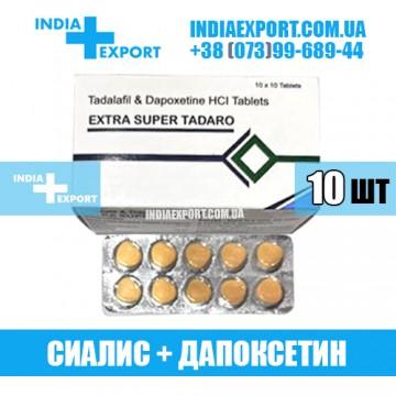 Купить EXTRA SUPER TADARO в Украине