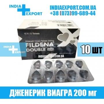 Купить Виагра FILDENA 200 мг в Украине