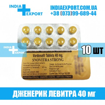 Купить Левитра SNOVITRA 40 мг в Украине