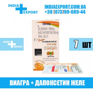 Купить SUPER KAMAGRA ORAL JELLY (Виагра + Дапоксетин) в Украине