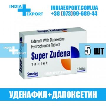 Купить SUPER ZUDENA (Уденафил+Дапоксетин) в Украине