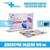 Zudena 100 (Уденафил)